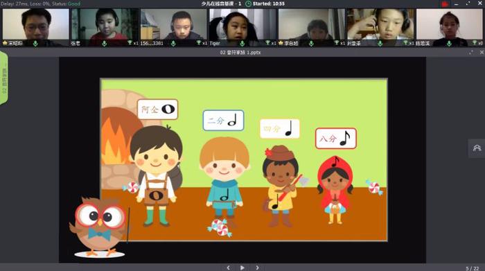 在线音基课堂--通俗易懂的音基动画课程让小朋友爱上音乐